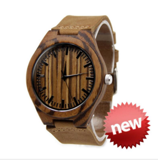bamboo_watch_tiger